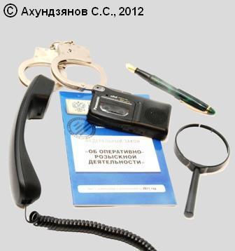 Протокол об административном правонарушении является роцессуальным документом