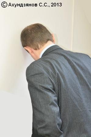 «Регламент прокуратуры Республики Калмыкия»