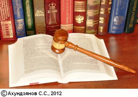 гражданского правонарушения или преступления.