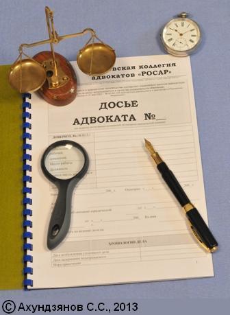 Люблинский районный суд Москвы возвратил иск Золотова к Навальному.