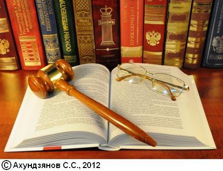 мгновенно сроки ознакомления адвоката с уголовным делом было судить